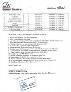 contract almana11